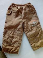 Zateplené kalhoty, frog,98