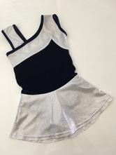 Závodní krasobruslařské šaty (5 - 7 let), 116
