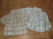 Košile, 98