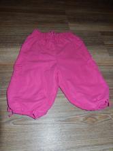 Kalhoty podšité bavlnou, tiny ted,68