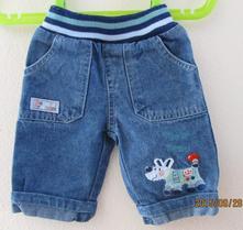 Tiny ted  džínečky, tiny ted,56