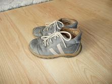 Chlapecké celokožené boty vel. 28, pegres,28