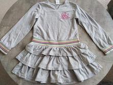 Tričkové šaty, coccodrillo,122