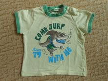 Tričko se žralokem, frog,74