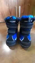 Dětská zimní obuv, 20