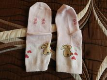 Ponožky kačenka, kik,25