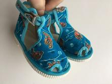Dětské papuče č.325, 20