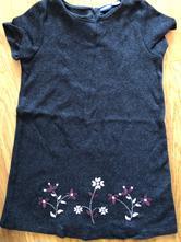 Dívčí šaty lupilu, vel. 110/116, lupilu,116