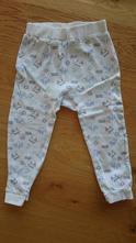 Pyžamové kalhoty, f&f,86