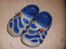 Dětské gumové botky, 32