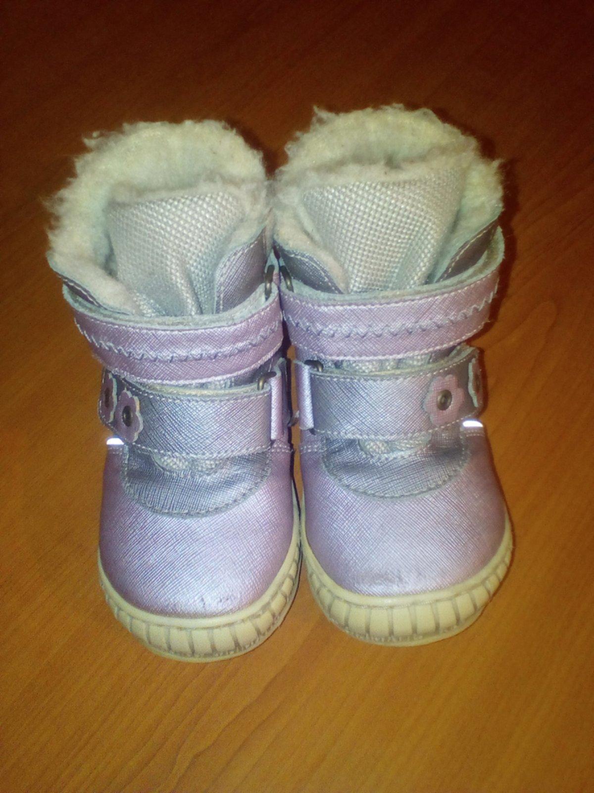 67bed06549f Zimní boty pegres
