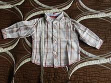 Košile dlouhý rukáv medvídek pú, c&a,86