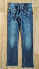 Rifle kalhoty džíny yeansplease - vel.36, 36