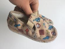 Papuče č.315, 24