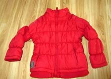 Zimní,přechodová bunda, 110