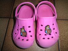 "Pantofle ""plame"", 25"