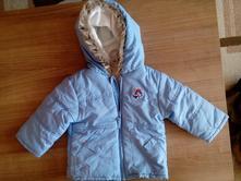 Zimni bunda, ergee,80