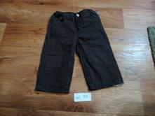 Kalhoty zateplené, baby,86