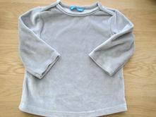 Semišové tričko, 98