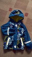 Dívčí nepromokavá bunda, lupilu,104
