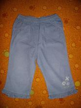 Kalhoty-v.80/86/92, cherokee,80