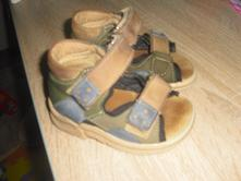 Sandálky essi, essi,20