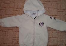 Béžová, smetanová mikina, mikinka na zip s kapucí, h&m,86