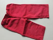 Dívčí kalhoty č.284, cherokee,80