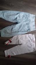 Kalhoty leginy v.80-86, lupilu,86