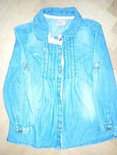 Riflová košile, f&f,92