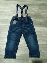 Krásné džíny, ergee,86