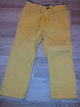 Parádní žluté džíny s modrými detaily, ergee,92