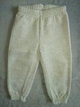 Tepláky zn. pepco (vevnitř fleece), pepco,86