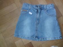 Riflová sukně, 110