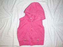 Nádherná růžová bavlněná vesta s kapucí, cq,110