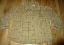 Kárová košile, george,92