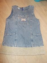 Šaty s kožíškem, 86