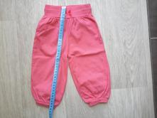 Bavlněné kalhoty, ergee,68