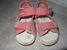 Superfit sandále vel 23, superfit,23