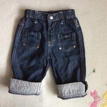 Kvalitní džíny zn. baby barb, 80