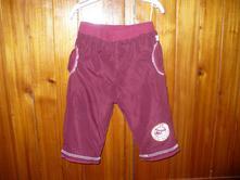 Vyteplené kalhoty, 68