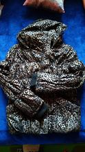 Zimní bunda, fishbone,m