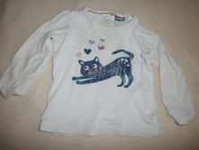 Tričko s kočkou, lupilu,86