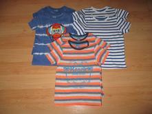 51c39f807b3d Oblečení a obuv pro dvojčata - Strana 66 - Dětský bazar