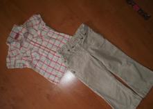 Kalhoty + košile vel. 110,