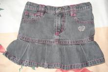 Riflová sukýnka, girl2girl,104