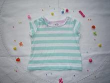 Bavlněné tričko, next , next,68