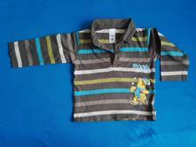 Tričko s medvídkem pú, disney,80
