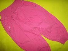 Tříčtvrteční kalhoty, 152