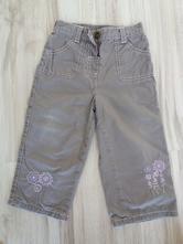 Kalhoty 86/92, 86
